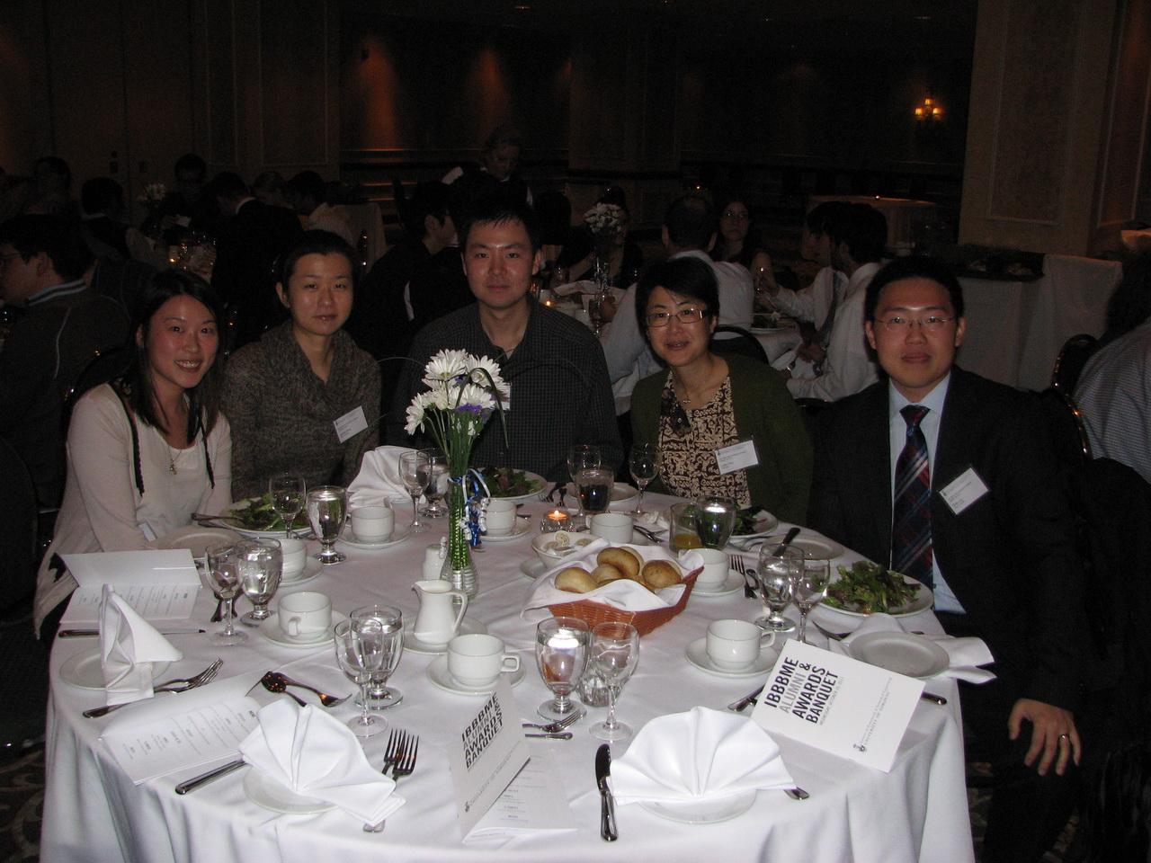 IBBME award 2011